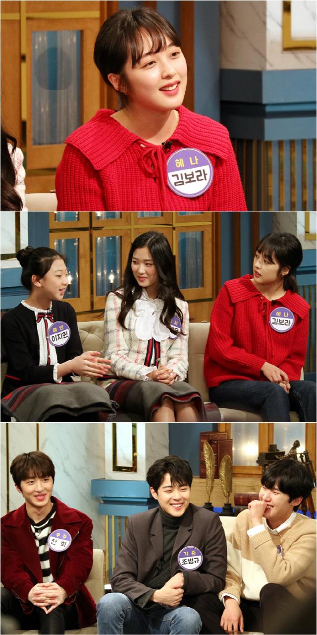'해투4' 찬희, '김보라, 카메라 부끄러워 해' 카메라 뒷모습 폭로