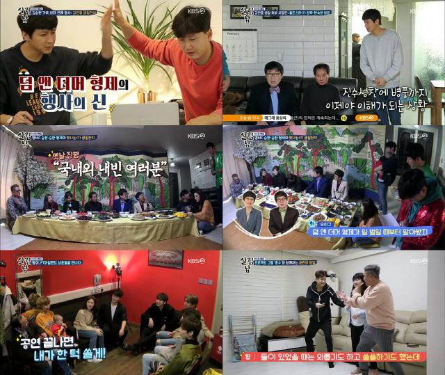 '살림남2' 100회 특집, 11.0%로 자체 최고 시청률 기록