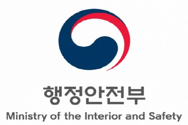 전자정부 10대 유망기술에 블록체인 네트워크 3년 연속 선정