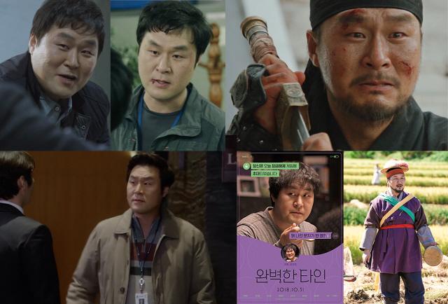 '트랩' 윤경호 누구? 카리스마부터 유쾌함까지 화수분 매력 '캐릭터 장인'