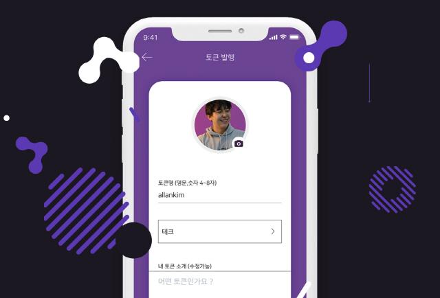 [아르고 X DApp]'별풍선 as a Service'…가치 후원 프로젝트 '갓츄'