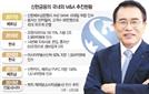 신한, 印尼서 1,000억대 캐피털 인수 추진