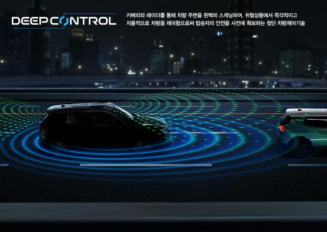 신형 코란도에 '딥컨트롤' 탑재…쌍용차 '레벨 2.5 자율주행 달성'