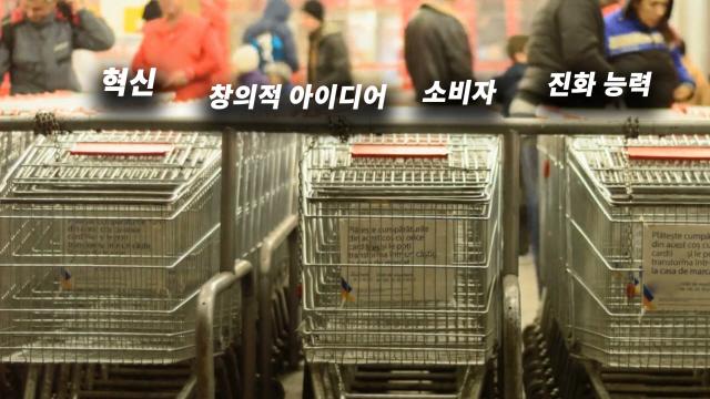 [세기의 라이벌] '남심을 잡아라' 질레트 vs 쉬크의 면도기 전쟁
