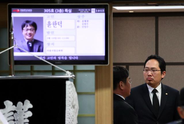故윤한덕 중앙응급의료센터장 '국가유공자' 지정 추진