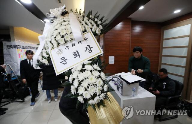 문희상 의장, 故 김용균씨·윤한덕 센터장 빈소에 애도의 뜻 전해