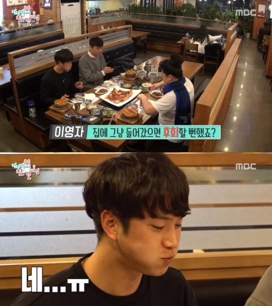 '전참시' 이영자, 코다리찜 먹는 '꿀팁' 공개 '소고기, 돼지고기보다 더 맛나'