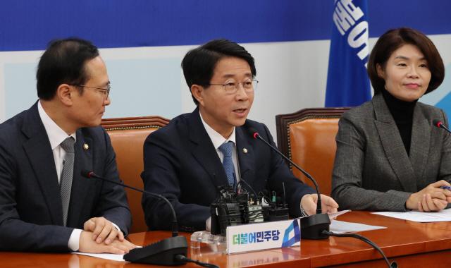 민주당 '이달 중 증권거래세 인하·폐지안 정부와 협의'