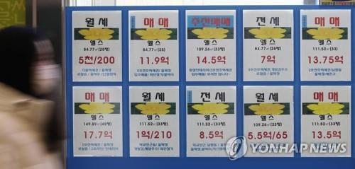 """""""전월세살이도 힘든데""""...수도권 임차가구 주거·교통비 월 80만원 나가"""