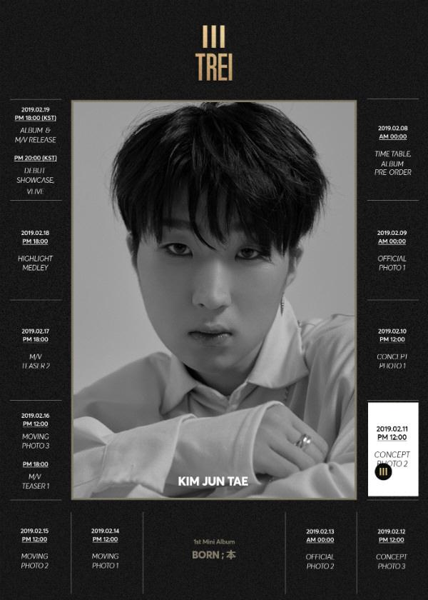 트레이(TREI), 멤버 김준태 콘셉트 포토 공개 '몽환 매력 가득'