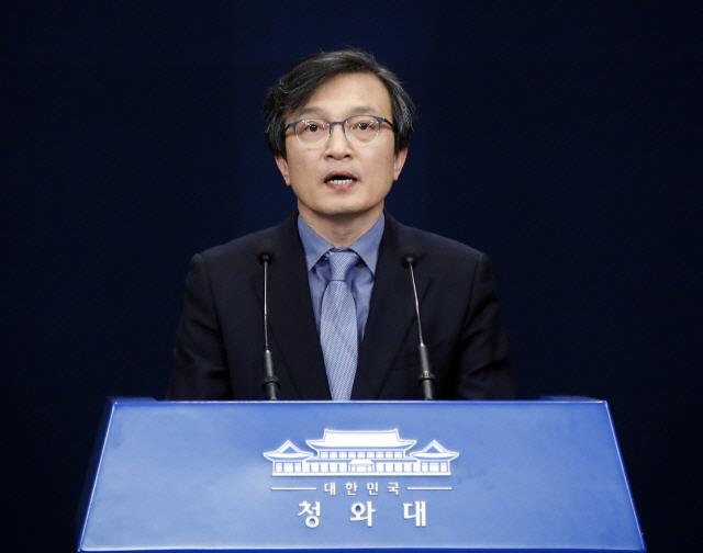 靑, 한국당 추천 5·18조사위원 2명 임명 거부…재추천 요구