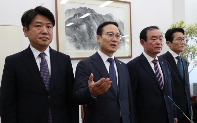 '5·18 망언 의원 국회 추방'