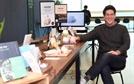 "[CEO&STORY] 신혜성 와디즈 대표 ""일요일마다 홀로 산행…복잡한 의사결정도 내려올땐 해답 얻어"""
