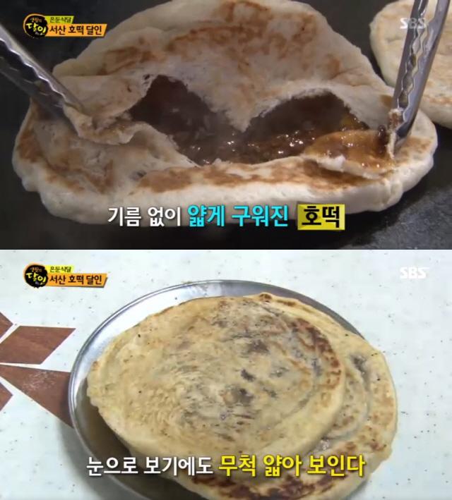 '생활의 달인' 서산 호떡 달인, 담백+쫄깃 비법은?…'시장원조호떡'