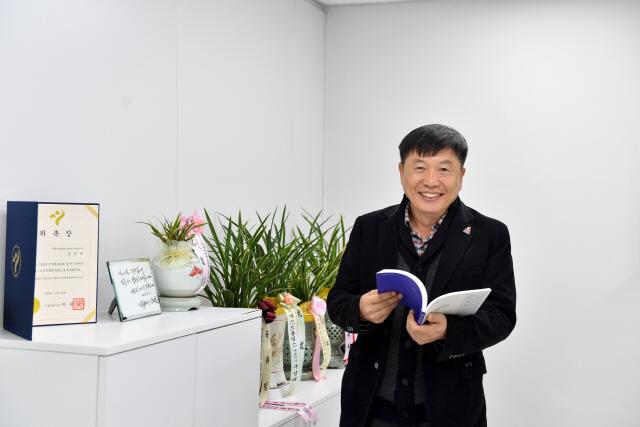 김영대 서울시50플러스재단 대표 '고령화 시대 '제2 인생 설계' 도와 큰 보람'
