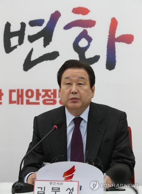 """김무성 """"5·18 역사왜곡 금도 넘어…해당 의원들 결자해지해야"""""""