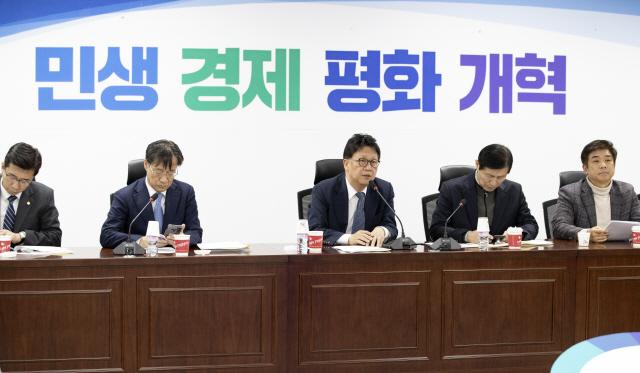 [단독]당정, '전속고발권 폐지' 檢 권한남용 막는다…'별건수사' 안전장치 마련
