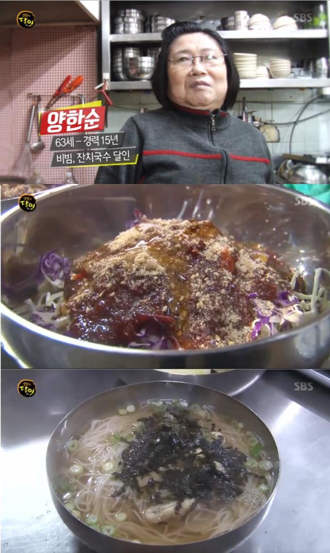 '생활의 달인' 춘천 비빔국수 달인, 특제양념장 비법은?…'국시집'