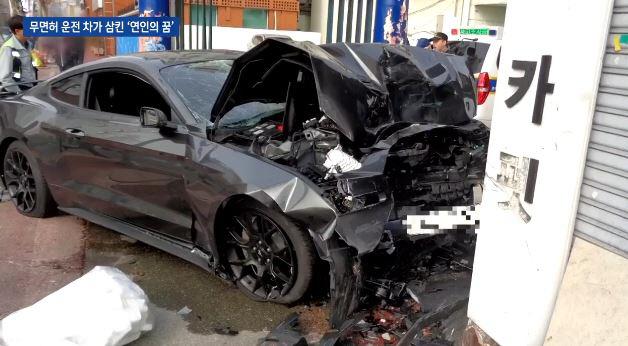 대전 머스탱 사고, 무면허 10대 운전 차량 인도 돌진…1명 사망