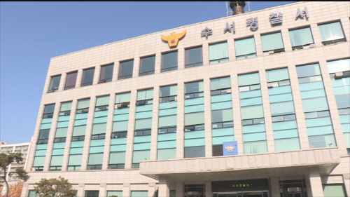 '180억 횡령' 서울교회 장로, 불기소의견 檢송치