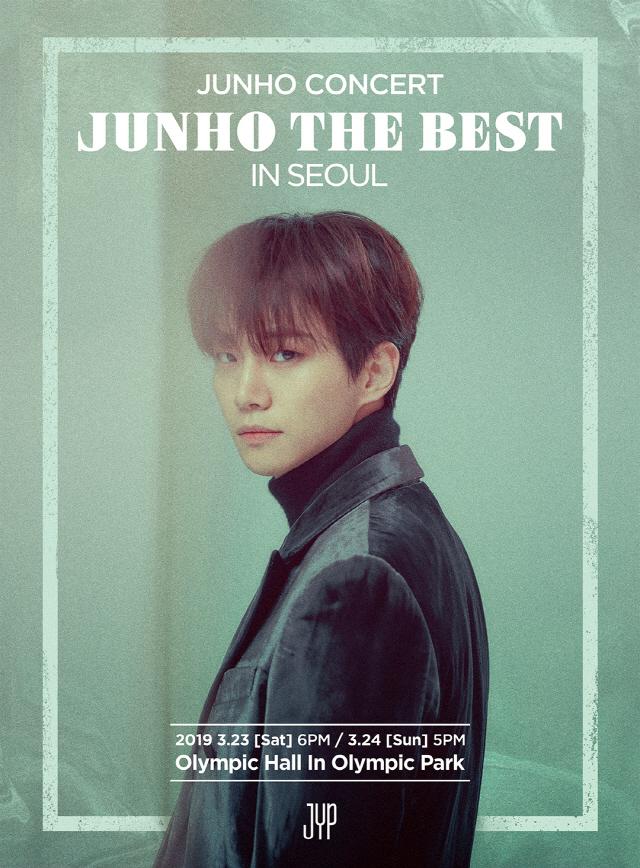 2PM 준호, 3월 국내 단독 콘서트 개최…19일 팬클럽 선예매 시작