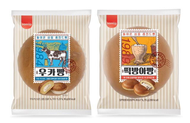 SPC삼립, 80년대 히트 제품 '우카빵'·'떡방아빵' 재출시