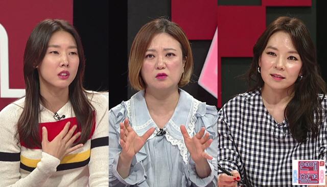 '연애의 참견2' 절절한 외사랑 사연에 김숙 분노, 곽정은 '5달 사귀고 10달 잡아봤다'