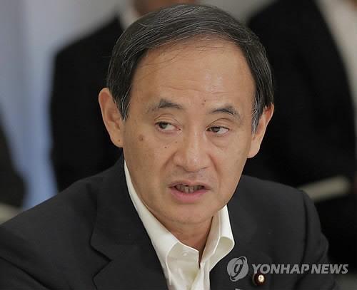 日, '일왕사죄' 발언한 문희상 의장에 '사죄하라' 강력 항의