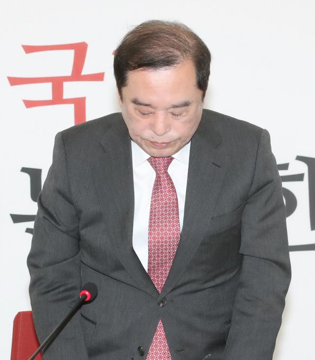 김병준 '5·18 공청회, 보수가치는 물론 헌법가치 위배'…당 윤리위 회부