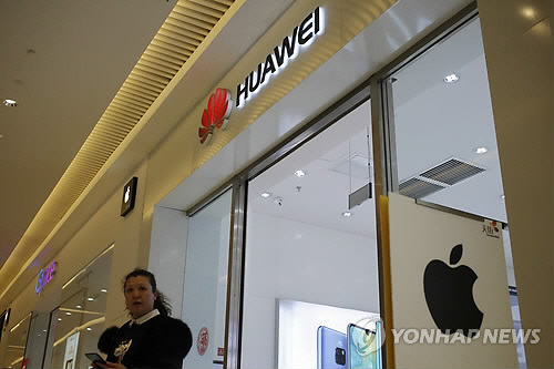 애플 아이폰, 中 스마트폰 시장 판매 20% 급락