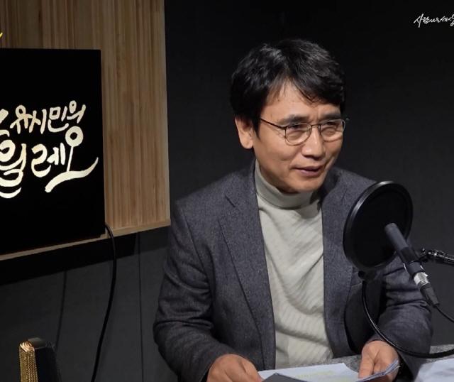 """유시민, 文정부 부동산정책 부족 지적에 """"논리적으로 수긍"""""""