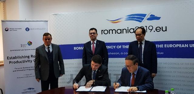 한국생산성본부, 루마니아 생산성본부 설립 돕는다