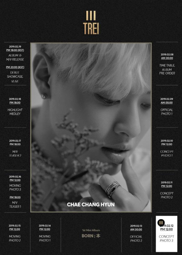 트레이(TREI), 래퍼 채창현 티저 공개하며 3인 3색 콘셉트 포토 완성