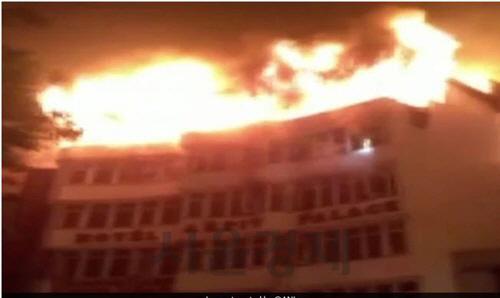 """인도 뉴델리 3성급 호텔서 화재로 """"9명 이상 사망"""""""