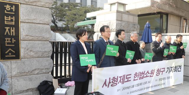 """""""사형제 폐지""""…천주교 주교회의 헌법소원 제기"""