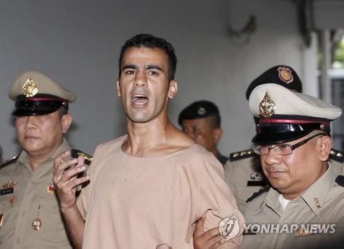 태국, '강제송환 위기' 축구선수 출신 난민 석방 결정