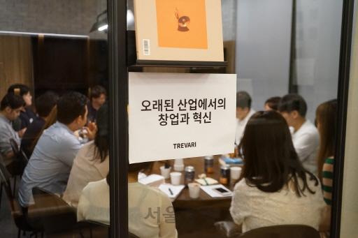 [시그널] 소프트뱅크벤처스, 독서모임 '트레바리' 50억원 공동투자