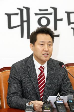 """오세훈 """"당 역주행 막겠다"""" 전대 출마 선언"""