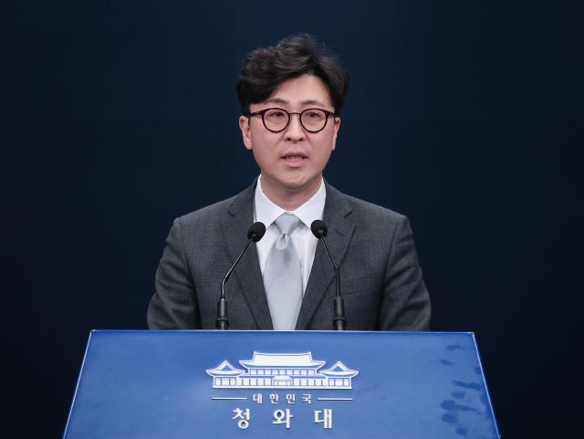 文, 권력기관 개혁 드라이브...15일 靑서 전략회의 개최