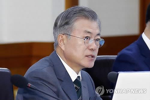 """文대통령 """"부패인식지수 역대 최고점…적폐청산 인정받는 것"""""""