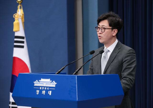 靑 '3·1절 특사, 위안부·세월호 집회 참석자 포함 추진...정치인은 아직'