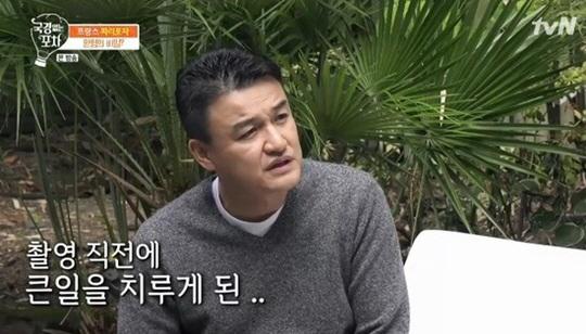 """박중훈 금주 선언, 술 얼마나 먹길래? 와인 자주 마셔 """"사랑하는 술 친구들 이해 부탁요"""""""