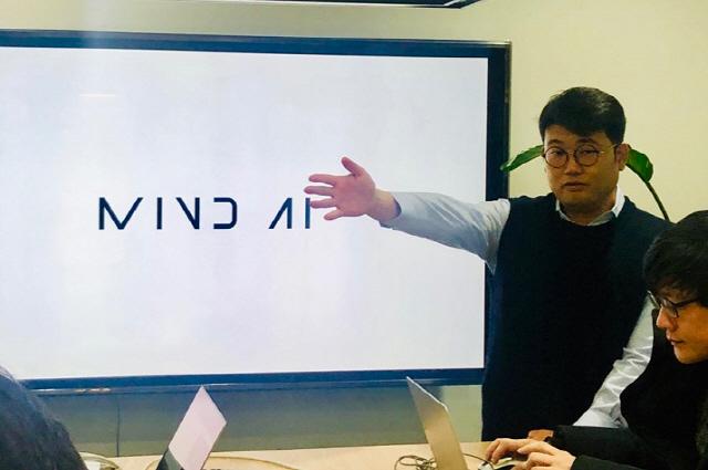 마인드AI, 인공지능 '딜라이트'...블록체인 보상으로 함께 학습시킨다