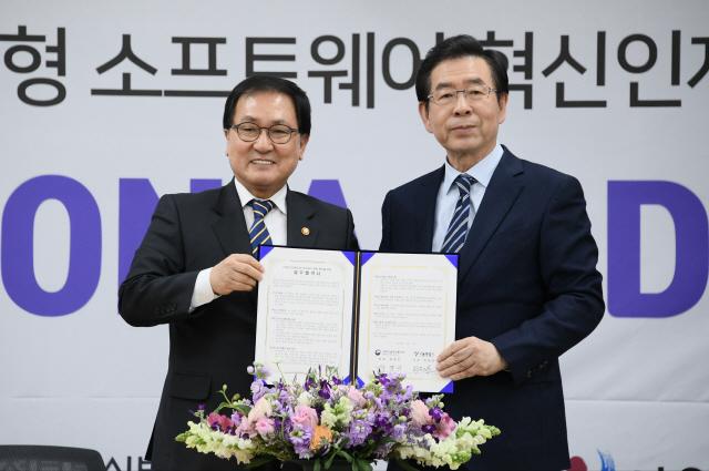 'SW인재 키우자' 서울시·과기부 MOU
