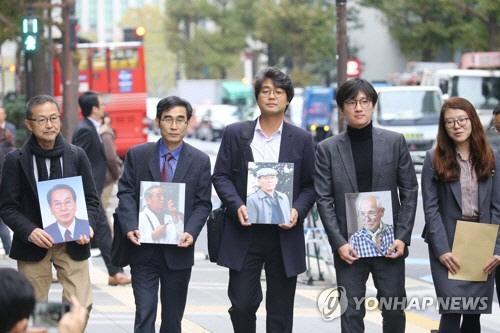 日, 韓 정부에 '강제징용 손해배상' 협의 재차 요청