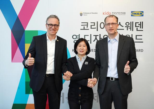 한국-스웨덴, 젊은 한국디자이너 발굴 나선다