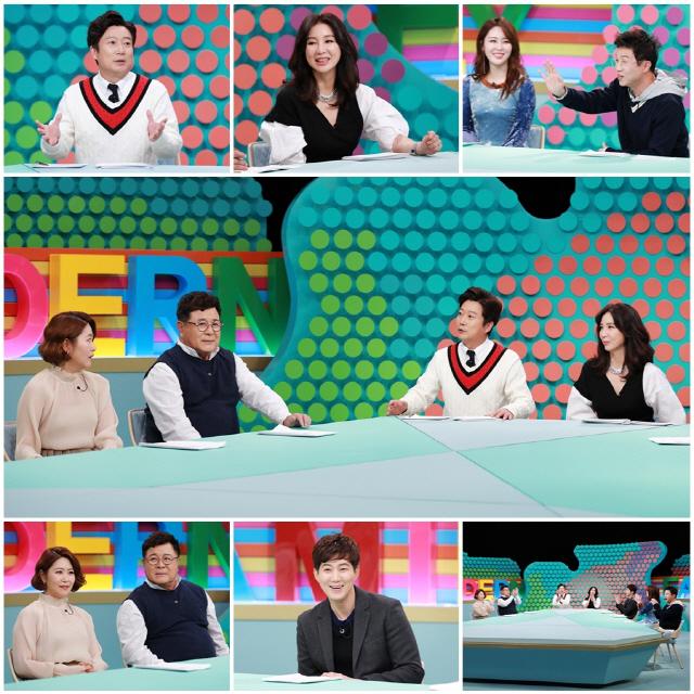 MBN 예능 '모던 패밀리' 9년만에 재회한 백일섭·김지영 '화수분 토크' 현장공개