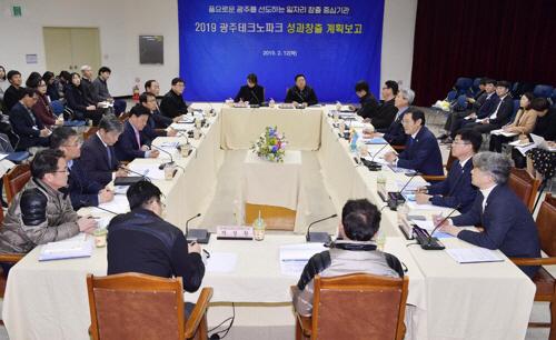 광주테크노파크, 창업활성화·미래산업 발굴 약속