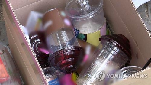 일회용컵 사용량, 올해 40억개로 줄인다…보증금 제도 재도입 추진