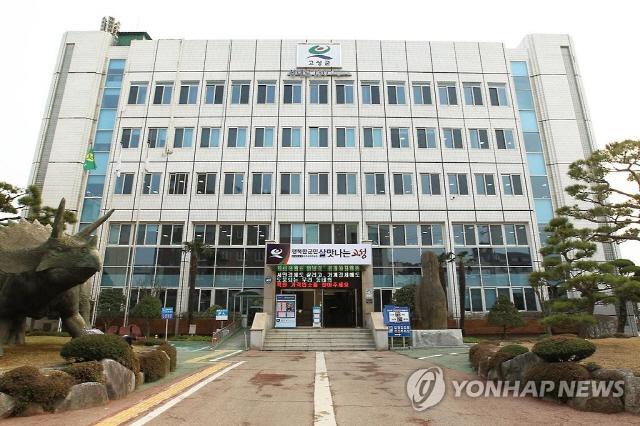 고성군, '농업인 월급제' 신청 받는다…내달 22일까지 접수